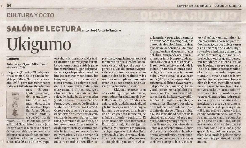images_Ukigumo_-_Diario_de_Almera_01-06-14.jpg