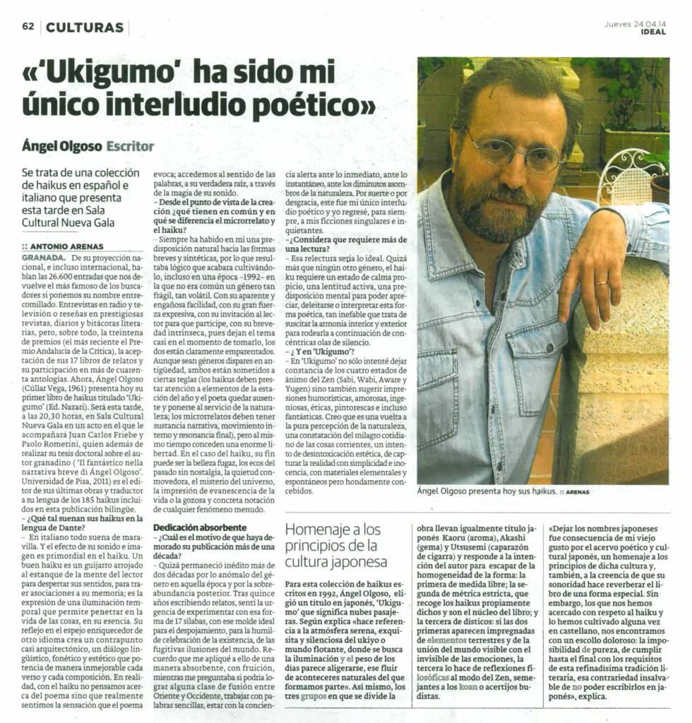 Ukigumo - Ángel Olgoso - Ideal