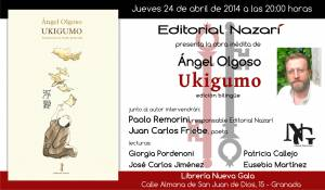 Ukigumo - Ángel Olgoso - Granada