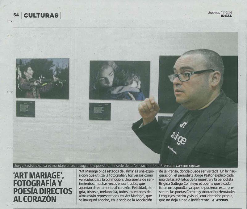 Art Mariage - Granada - Ideal