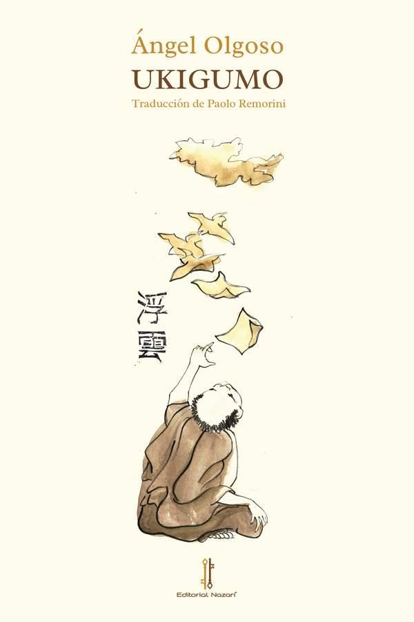 Ukigumo-Portada-300ppp-libro.jpg