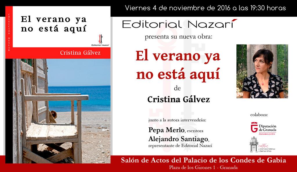 El-verano-ya-no-está-aquí-invitación-Granada-04-11-2016.jpg