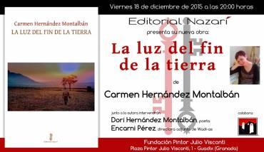 'La luz del fin de la tierra' en Guadix