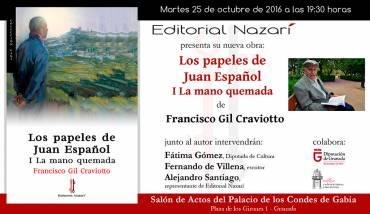 'Los papeles de Juan Español: I La mano quemada' en Granada