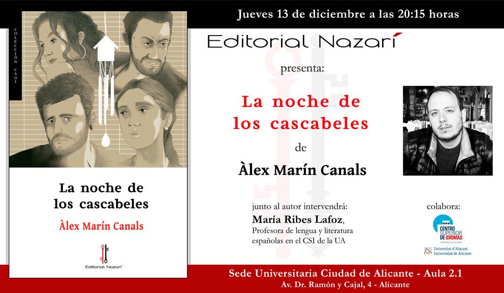 NocheCascabeles-18-12-13.jpg