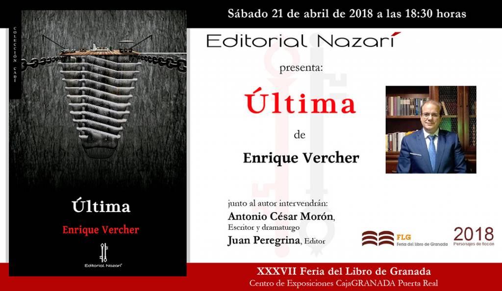 Ultima-FLG-18-04-212.jpg