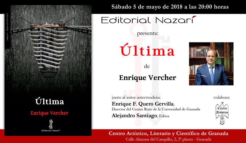 Última - Enrique J. Vercher García - Granada