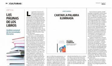 Palabra-iluminada-José-María-García-Linares-Ideal-01-06-2019-1024x646.jpg