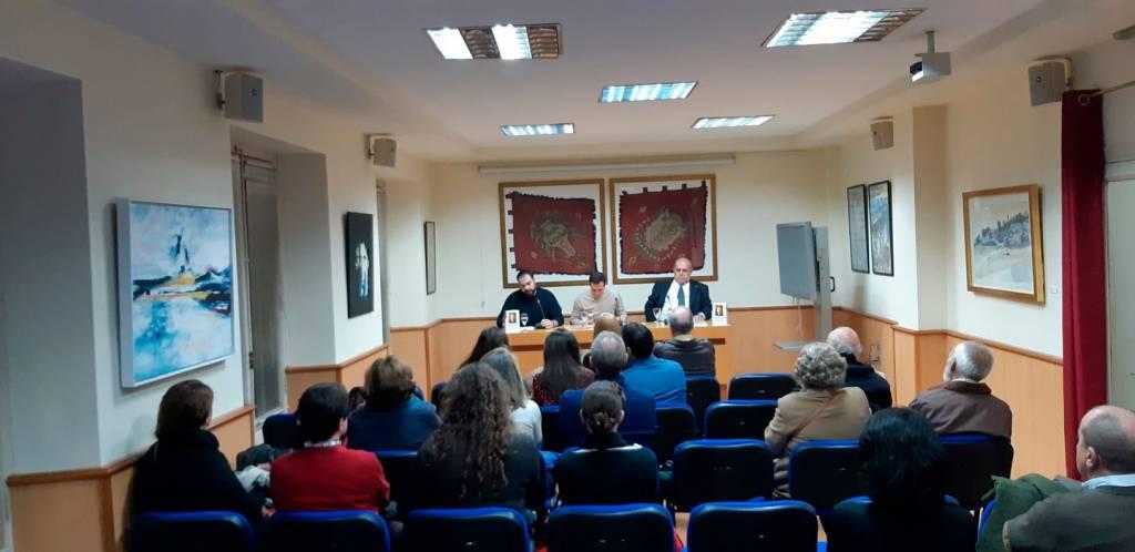 Sit tibi terra levis III: De aurorae diebus - Lorenzo Algar Molinos - Granada 01