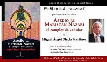 'Asedio al Maristán Nazarí' en la Biblioteca de Andalucía