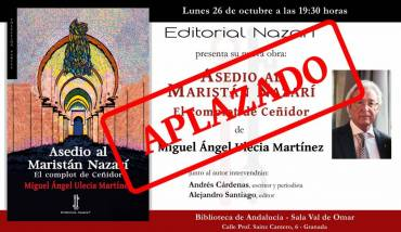(APLAZADO) 'Asedio al Maristán Nazarí' en la Biblioteca de Andalucía