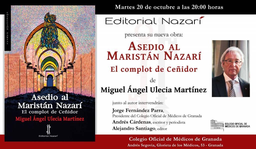 Asedio-al-Maristán-Nazarí-invitación-Colegio-de-Médicos-Granada-20-10-2020.jpg