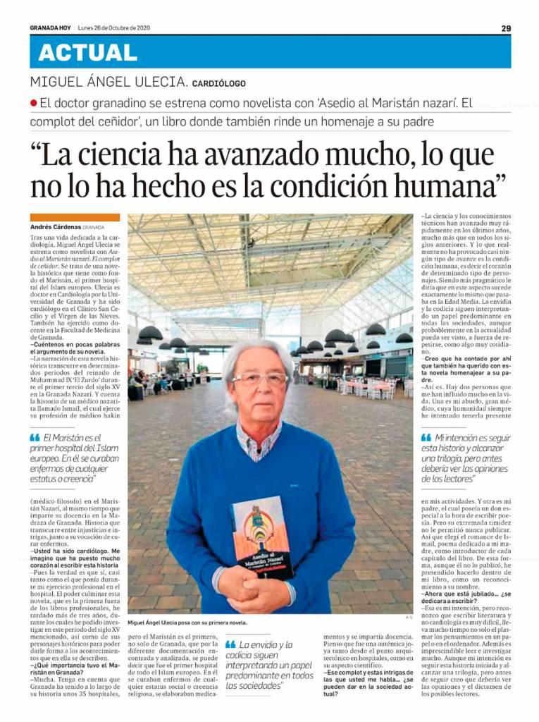 Asedio al Maristán Nazarí - Miguel Ángel Ulecia Martínez - Granada Hoy 26-10-2020