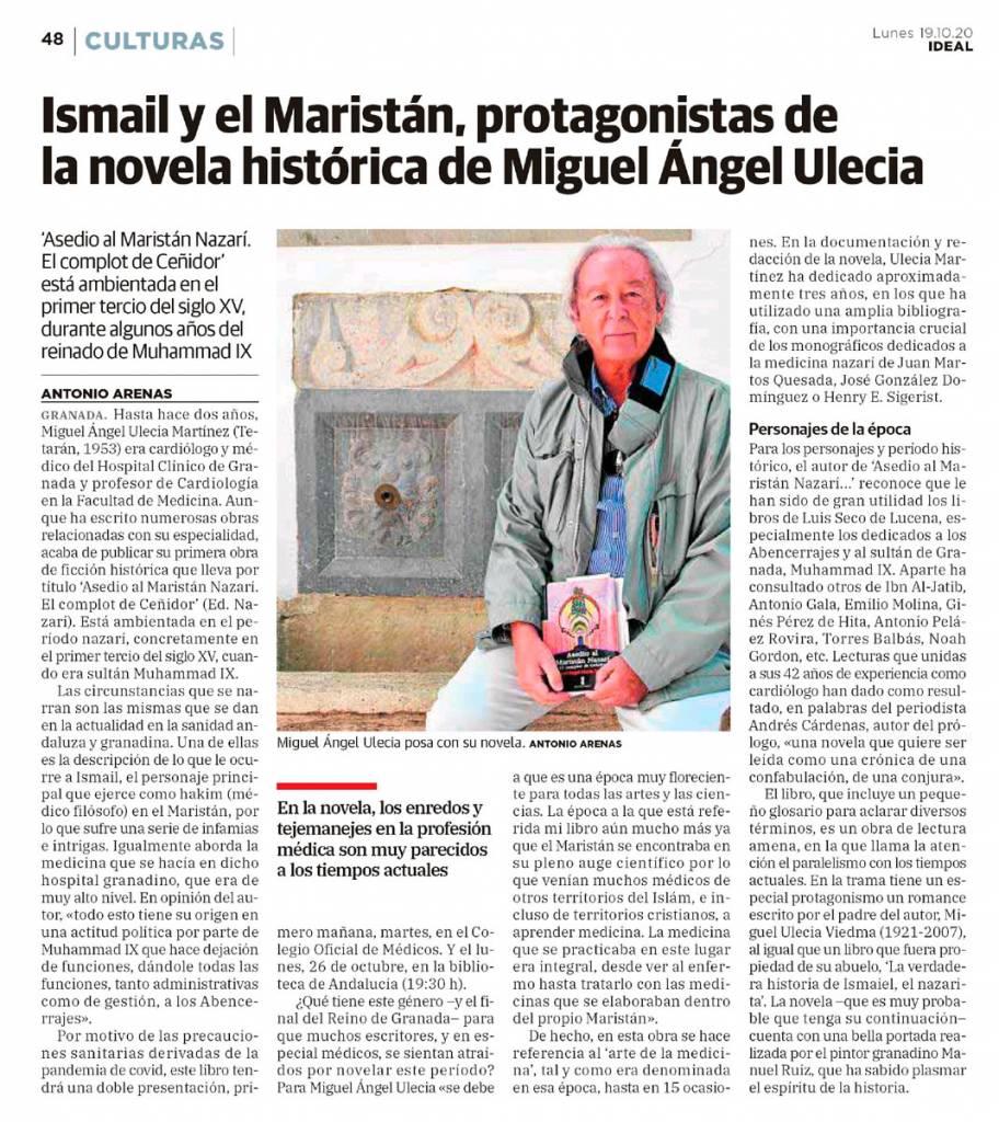 Asedio al Maristán Nazarí - Miguel Ángel Ulecia Martínez - Ideal 19-10-2020