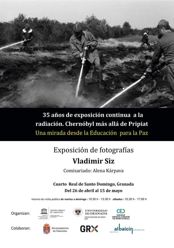 díptico-Exposición-último-1.jpg
