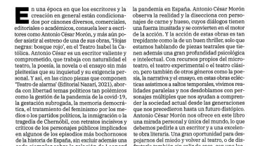 Teatro-de-alarma-Ideal-02-05-2021.jpg